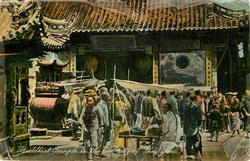 A BUDDHIST TEMPLE IN THE OLD CITY OF SHANGHAI