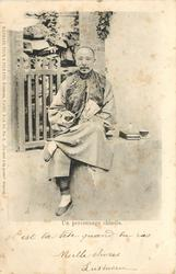 UN PERSONNAGE CHINOIS