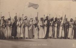 AN ARAB WAR DANCE