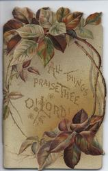 ALL THINGS PRAISE THEE O! LORD