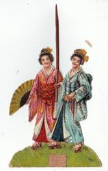 IN FAR JAPAN
