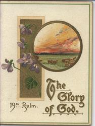 THE GLORY OF GOD. PSALM 19