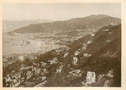 HONG KONG. LOOKING EAST