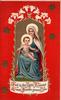 HAIL TO THE LORD'S APPOINTED GREAT DAVID'S GREATER SON gilt inset Jesus on Mary's lap, white design, red background