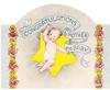 CONGRATULATIONS TO MOTHER AND BABY baby with yellow star behind, floral panels on sides
