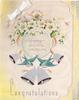 HAPPY SILVER WEDDING  white flowers & pink ribbon top, 4 silver bells and 2 swallows below