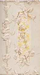 GOOD WISHES in gilt vertically down embossed design of stylised leaves, white & purole violets in small panel on left flap among more leafy design