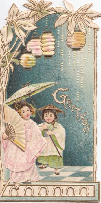 GREETINGS (G illuminated) 2 girls in kimonos carrying fan & parasol under Japanese lanterns & stylised leaves