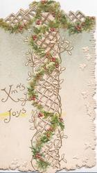 XMAS WISHES in  gilt on pale blue/white background, vertical holly train over perforated white design