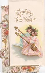 GREETINGS TO MY VALENTINE above 2 Japanese girls playing music, marginal design of lanterns left & below