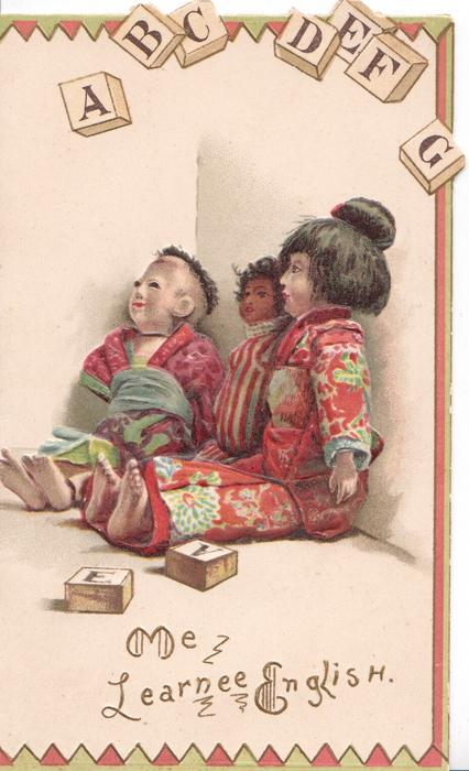 ME LEARNEE ENGLISH in gilt 3 Japanese dolls seated facing left& up, Alphabet blocks above & below