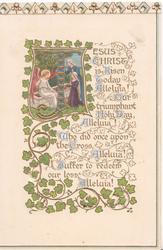 JESUS CHRIST IS RISEN TODAY ALLELUIA(J illuminated) long prayer on front, green ivy leaves perforated