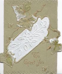 TO GREET YOU in gilt on deep green background, stylised ivy leaves around,  white central design