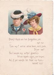 verse but no front title, inset cockney man & woman wearing hats, looking front
