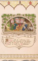 JOYFUL (J illuminated) in red & verse below, Nativity scene framed in ivy leaves, top & bottom design
