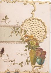 no front title perforated circular white design above 2 vases of gold & yellow daisies