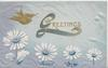 GREETINGS(G illuminated) in gilt above white daisies, gilt bird flies, pale blue background