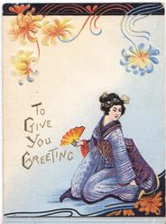 TO GIVE YOU GREETING Japanese woman in purple sits holding fan, stylised flowers above