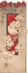 no front title 4 perched stylised birds of happiness & blossom in front of red plaque