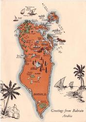 GREETINGS FROM BAHRAIN ARABIA  orange bioregional resource map of BAHRAIN IS.