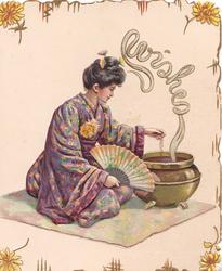 WISHES written in smoke from incense pot watched by Japanese girl in Kimono kneeling on mat holding fan