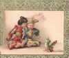 no front title, 2 dolls dressed as people, sit cuddling laughing at mechanical singing bird, green designed border