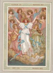 GLORIA IN EXCELSIS DEO ET IN TERRA PAX, many angels, designed margins