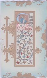 THOU ART THE KING OF GLORY O CHRIST gilt designs, image of Jesus and Mary