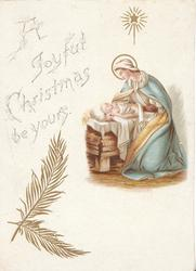 A JOYFUL CHRISTMAS BE YOURS left, Mary & Jesus below star in stable, also on back with Mary seated on wall