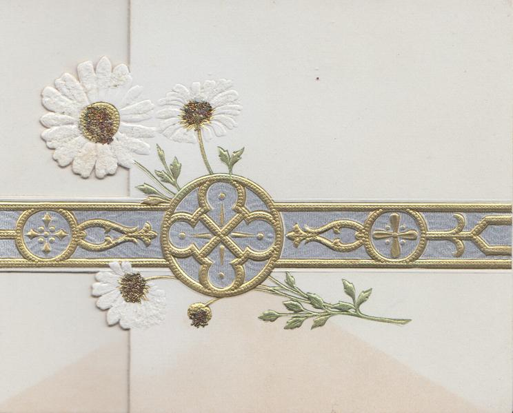 no front title,  gilt & silver design across middle of front, white daisies with glittered centres