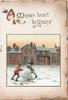 A MERRY HEART BE YOURS(A illuminated). boy & girl make giant snowball in front of buildings