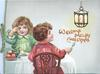 WELCOME MERRY CHRISTMAS in red & gilt, boy & girl sit at table with spoons, lantern above right