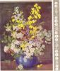 MANY HAPPY RETURNS OF THE DAY in gilt top left, blue vase with yellow, white & purple flowers
