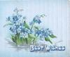 BEST WISHES in white below forget-me-nots, background of vertical white & pale lilac stripes