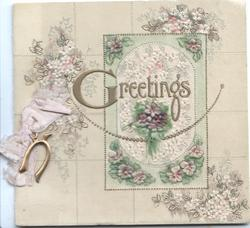 GREETINGS(G illuminated),  white & purple pansies in complex designs, olive green background