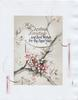 CHRISTMAS GREETINGS AND BEST WISHES FOR THE NEW YEAR among branches of cherry tree in blossom