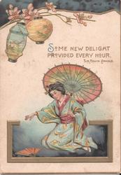 SOME NEW DELIGHT PROVIDED EVERY HOUR woman in japanese clothing holds parasol under 2 lanterns
