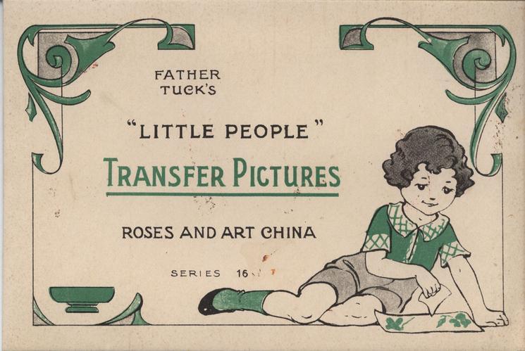 ROSES AND ART CHINA