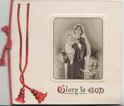 GLORY TO GOD below inset of Madonna standing in stable carrying Jesus, white dove flies, printed red threads left