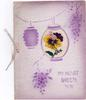 MY HEART GREETS YOU below purple stencilled lanterns with embroidered pansy inset