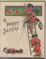 A HAPPY SEASON 3 dolls climb ladder to fix  lanterns & one doll has  fallen