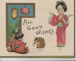 ALL GOOD WISHES doll in pink robe stands right, 2 doll children sit below looking at broken lantern, 2 lanterns hang above