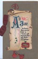 ALL JOIE (illuminated) bechance...on light brown wall parchment, dark brown background
