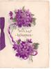 WITH BEST WISHES opt. in gilt between two hand painted posies of purple violets