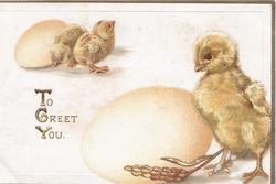 TO GREET YOU in gilt, 3 chicks & 2 eggs, ear of wheat
