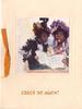 EBBER SO MUCH! opt. in orange, inset of 2 women singing, black interest
