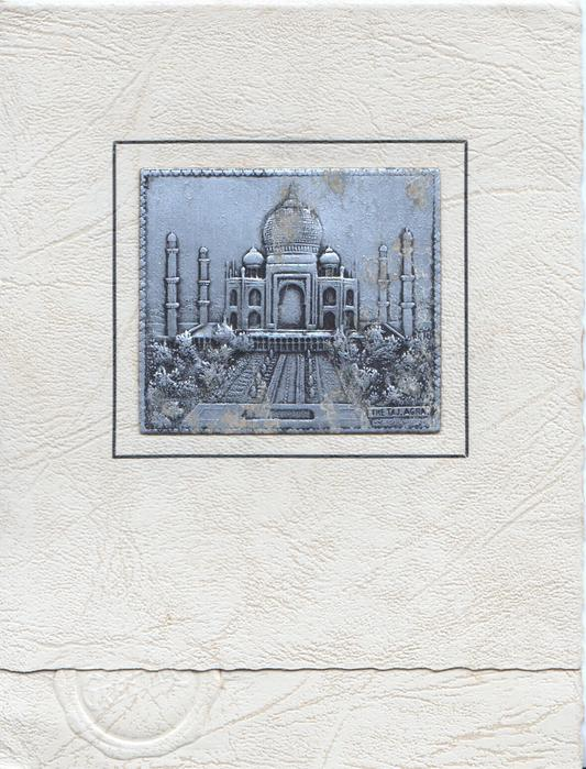 THE TAJ. AGRA in tiny letters on engraving, inset of silver engraving showing TAJ & surroundings
