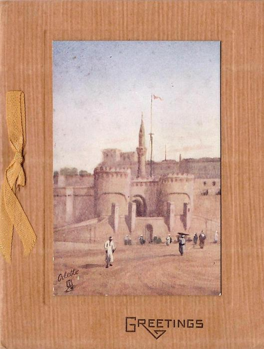 GREETINGS opt. in brown below inset of CITADEL AND MAHOMET ALI MOSQUE (title from postcard)