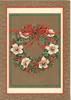 no front title, inset of holly & Christmas roses, red ribbon & bow, set in many coloured marginal design