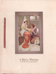 A ROYAL WOOING below inset of King Henry V kneeling beside Princess Katherine of France, holding her right hand